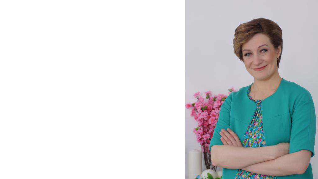 Ольга Конзелевская